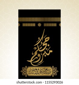 Hajj vector arabic calligraphy with kaaba illustration for islamic greeting banner