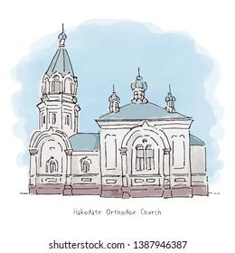 Hakodate Orthodox Church illustration, sightseeing spot in Japan