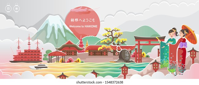 Hakone landmark. Japan landscape. Panorama of the building. Autumn scenery happy fall. Posters and postcards japanese for tourism. Translate: Welcome to hakone. Paper cut or sticker style.Vector
