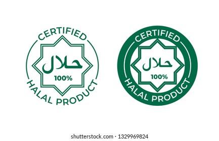 Halal food certified label. Vector Muslim halal certificate