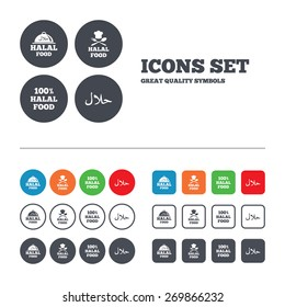 Halal food icons. 100% natural meal symbols. Chef hat with spoon and fork sign. Natural muslims food. Web buttons set. Circles and squares templates. Vector