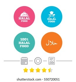 Halal food icons. 100% natural meal symbols. Chef hat with spoon and fork sign. Natural muslims food. Calendar, cogwheel and report linear icons. Star vote ranking. Vector