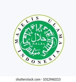 Halal food label MUI vector icon, arabic calligraphy symbol, muslim food badge, halal logo.