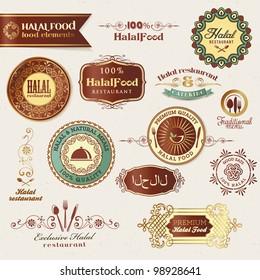 Halal food labels and elements