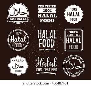 halal logo images stock photos vectors shutterstock
