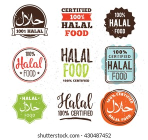 Halal food labels vector set. Badges, logo, tag design. Muslim traditional halal food. Typography.