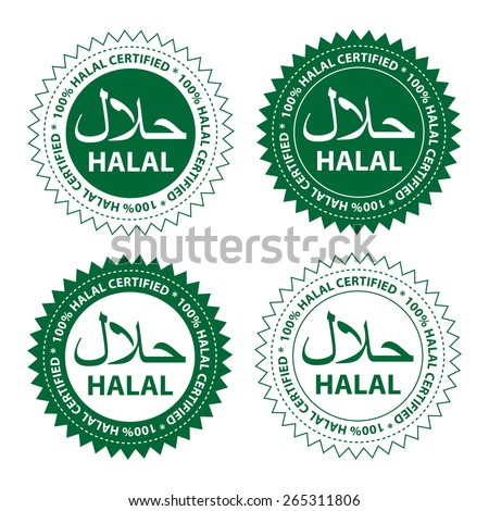 Halal Food Product Label Stock Vector Royalty Free 265311806