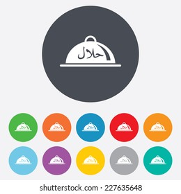 Halal food product sign icon. Natural muslims food platter serving symbol. Round colourful 11 buttons. Vector