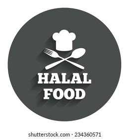 Halal food product sign icon. Chef hat with spoon and fork. Natural muslims food symbol. Gray flat button with shadow. Modern UI website navigation. Vector