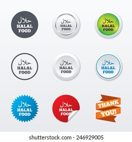 Halal food product sign icon. Natural muslims food symbol. Circle concept buttons. Metal edging. Star and label sticker. Vector