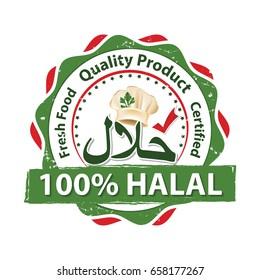 Halal Food Label Images, Stock Photos & Vectors   Shutterstock
