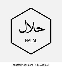 Halal Icon in Arabic. Muslim or Islamic Food and Drink Standard Illustration, Logo Template in Line Art Style for Design and Websites, Presentation or Mobile Application.