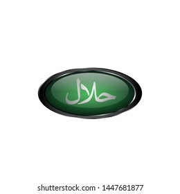 Halal icon isolated on white background. Premium Quality Isolated Islam Muslim Religious Element Halal Food Icon In Trendy Style