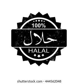 Halal icon, label, sticker, logo, vector,