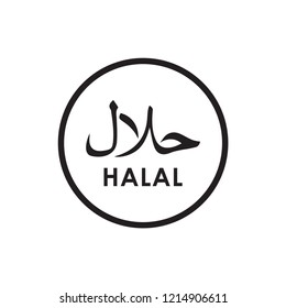 halal icon vector logo template