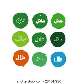 "Halal islamic food with text in arabic ""halal"" set illustration."