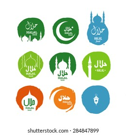 "Halal islamic food with text in english and arabic ""halal"" set illustration"