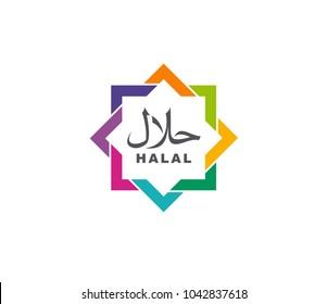 Halal label stamp. 100% certified halal