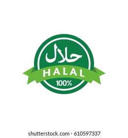 halal logo design