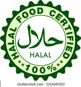 Halal logo emblem vector Halal sign certificate tag. Muslim traditional food logo. Etiquette Arabic meal.