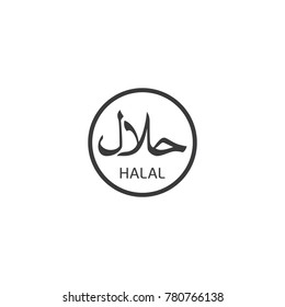 Halal Logo Icon Design Vector Template, Halal Islamic Food Certification