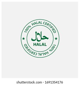Halal logo. Round stamp and vector logo. Halal sign design
