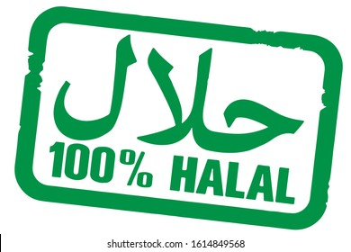 Halal logo vector. Halal food concept .Sign design. Certificate tag. Food product dietary label for apps and websites, vector illustration.