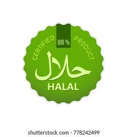 Halal logo vector. Halal food emblem .Sign design. Certificate tag.