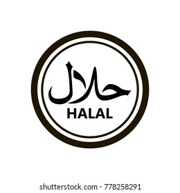Halal logo vector. Halal food emblem .Sign design. Certificate tag. Food product dietary label for apps and websites