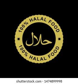 Halal logo vector illustration. Round stamp for halal food, drink and product.