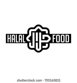 halal logo vector. halal sign or sticker.
