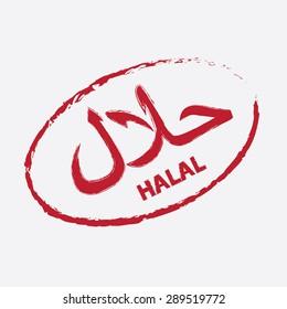 halal (permissible) grunge effect. vector illustration
