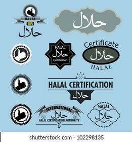 Halal rubber stamp and halal label set