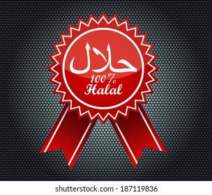 halal seal