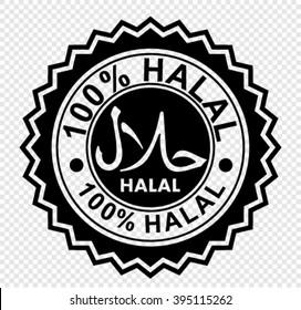 halal, sign