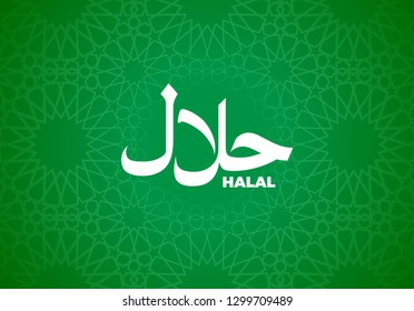Halal sign on traditional islamic pattern to certify or mark muslim traditional healthy and dietary food