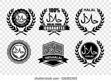 Halal Sign Images, Stock Photos & Vectors | Shutterstock