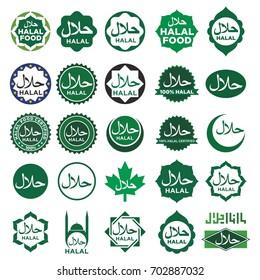halal vector logo. eps 8. bundle logo.