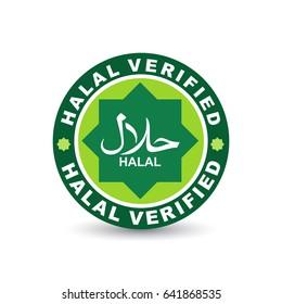 halal verified logo islam vector illustration