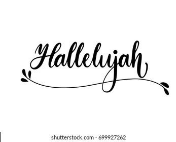 Hallelujah Calligraphy Hand Lettering Vector