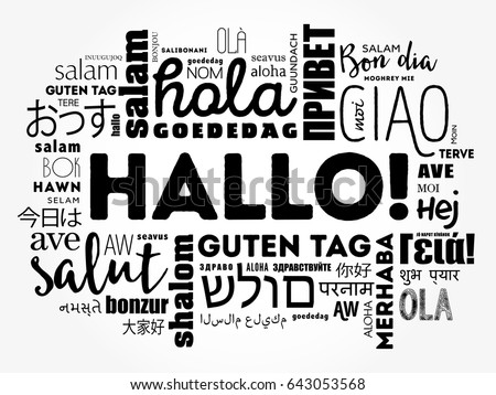 hallo hello greeting german word cloud stock vector royalty free