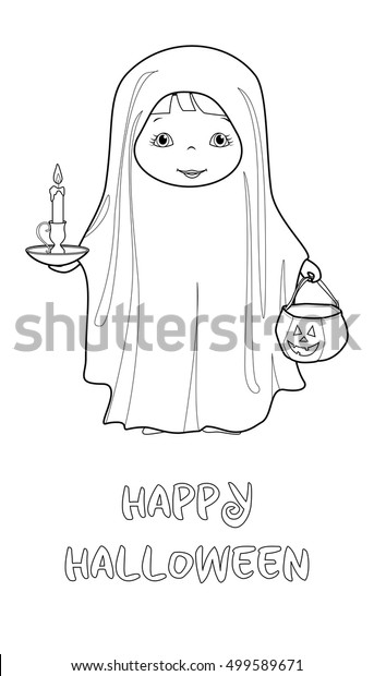 Halloween Boo Cartoon Vector Coloring Page Stock Image