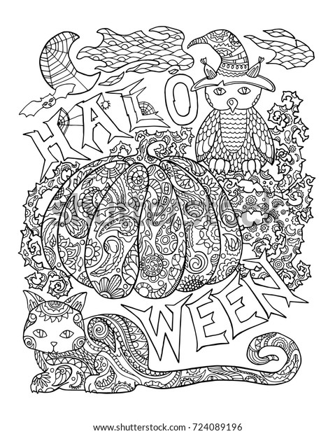 Free Printable Halloween Coloring Pages For Kids   620x479
