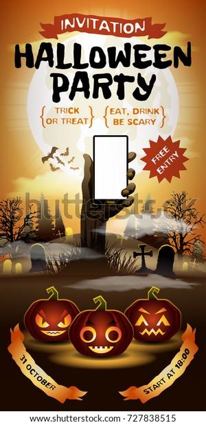 Halloween Free Entry Invitation Card Zombie Stock Vector