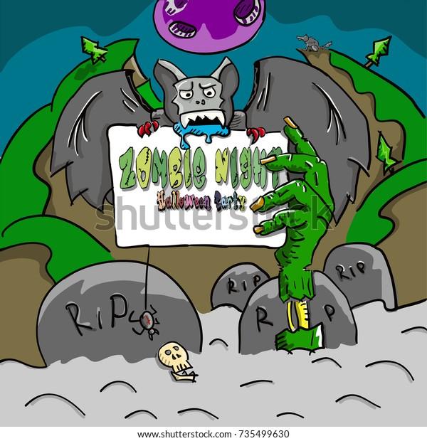 Halloween Invitation Card Vector Illustration Zombie Stock