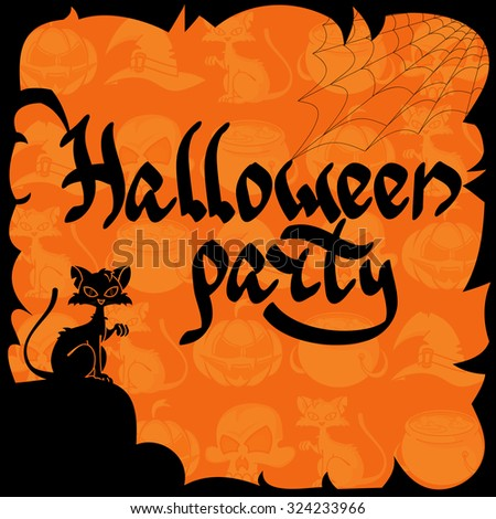Halloween Invitation Or Poster Background With Ragged Border Party Lettering Cartoon