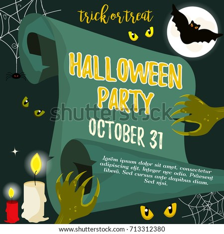 Halloween Invitation Template Scary Creatures Bat Stock Vector