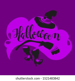 Halloween lettering in composition with holiday attributes, witch hat, broom, boots.Three color, simple image in a flat style. For a T-shirt print or holiday poster.