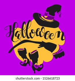 Halloween lettering in composition with holiday attributes, witch hat, broom, boots. Three-color, simple flat-style image. For a T-shirt print or holiday poster.