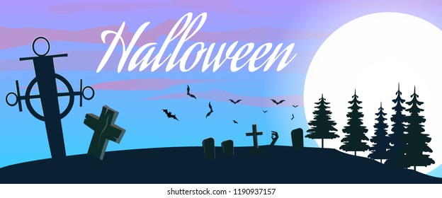 Halloween lettering with graveyard, forest and moon. Invitation or advertising design. Handwritten text, calligraphy. For leaflets, brochures, invitations, posters or banners.